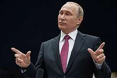 Путин: «Виновные во вмешательстве в выборы США будут наказаны»