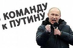 У Putin Team появился свой гимн. ВИДЕО