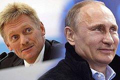 Путин: «мой пресс-секретарь, несет иногда такую «пургу». ВИДЕО