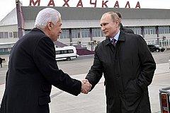 Путин заверил дагестанцев в поддержке