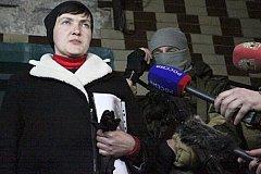 Савченко лишили неприкосновенности