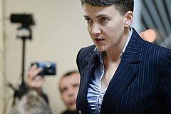 Надежда Савченко вышла на свободу.. или нет?