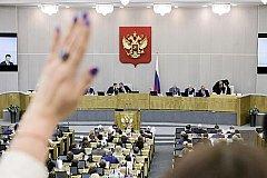 В Госдуму внесли законопроект о повышении МРОТ до 25 тысяч рублей