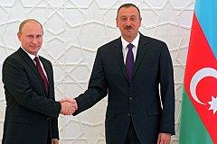 Путин поздравил Алиева с переизбранием на пост президента Азербайджана