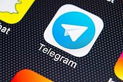По решению суда Роскомнадзор блокирует Telegram