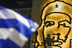 Куба назвала «зверским» ракетный удар США по Сирии