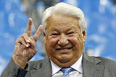 В Москве откроют бюст Ельцину