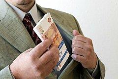 Декларации о доходах чиновников - импульс социальной напряженности