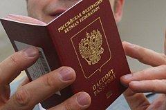 В России повышают госпошлину за загранпаспорт