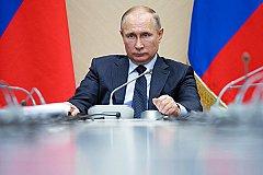 Путин запланировал поднять социально-экономический уровень России