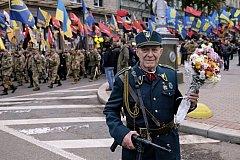 Националисты хотят пройтись по Киеву 9 мая с портретами эсэсовцев из дивизии «Галичина»