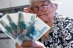 Расходы на пенсии в России хотят уменьшить