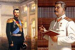 Накануне большой лжи или неизлечимые хроники царебожия на Урале