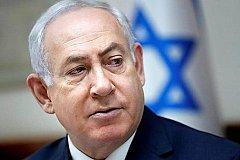 Нетаньяху призывает государства перенести свои посольства в Иерусалим