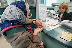 Россиянам без регистрации разрешат получать социальную пенсию