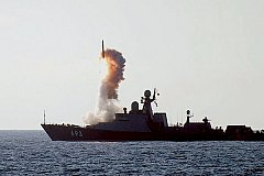 Ракетные корабли ВМФ России в Средиземном море будут нести постоянную вахту