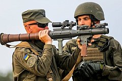 500 американских гранатометов получила Украина от США
