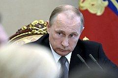 Путин утвердил новое правительство РФ