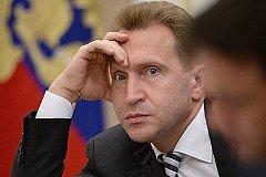 Игорю Шувалову прочат кресло главы Внешэкономбанка