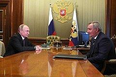 Рогозин назначен главой Роскосмоса