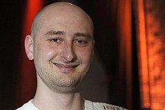 Бабченко жив. СБУ «воскресила» журналиста