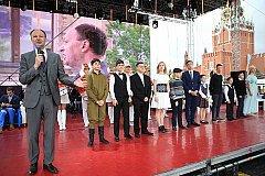 «Живая классика» - финал детского конкурса чтецов прошел на Красной площади