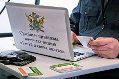 Долгов у граждан России накопилось на 4 триллиона рублей