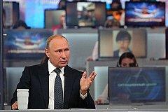 Путин отвечает на вопросы россиян по «прямой линии»