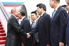 Путин прибыл в Китай