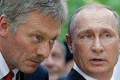 Президент переназначил Пескова и назначил новых помощников, и советников