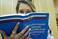 Правительство России повышает НДС