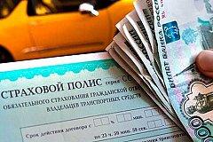 ЦБ намерен обновить тарифы на ОСАГО