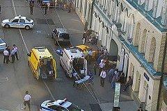 Такси въехала в толпу болельщиков в самом центре Москвы. ВИДЕО