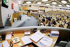 Проект пенсионной реформы внесен в Госдуму
