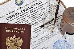 Правительство РФ решило обнулить госпошлину за регистрацию юрлиц и ИП