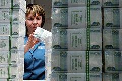 Почти 11 трлн рублей принесет бюджету России повышение НДПИ