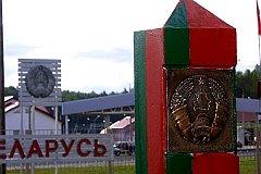 Белоруссия опасается за свой суверенитет