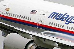 Евросоюз настаивает на признание Россией ответственности за крушение MH17