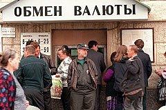Эксперты пугают россиян дефолтом