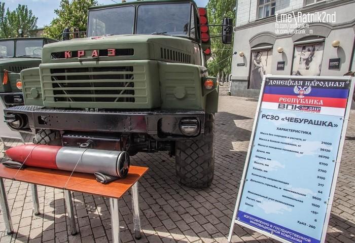 РСЗО «Чебурашка» (шасси «КРАЗ», укороченный неуправляемый реактивный снаряд и таблица с основными ТТХ)