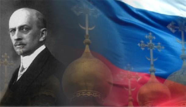 Исторические прогнозы Ивана Ильина о России фото 2
