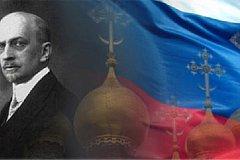 Исторические прогнозы Ивана Ильина о России