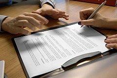 Принят закон о совместном супружеском завещании