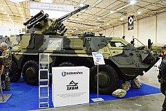 Война или оборона? Российские компании не получат ни рубля от Украины