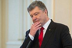 Порошенко мечтает закупать российский газ на границе