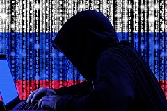 Минюст США оправдывает российских хакеров