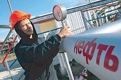 Правительство России снижает пошлину на экспорт нефти