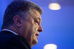 Порошенко прокомментировал итоги саммита Путина и Трампа