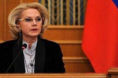 В России будет проиндексирован материнский капитал