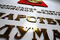 Депутаты Госдумы приняли закон о повышении НДС